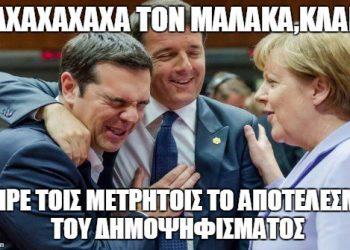tsipras-renzi-merkel