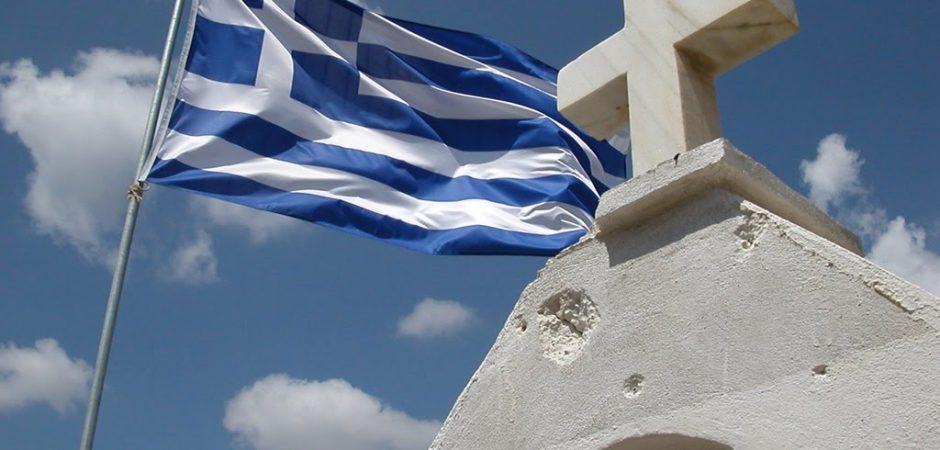 Αποτέλεσμα εικόνας για Η Ελλάδα θα πληρώσει και πάλι τα σχέδια των αμερικανών