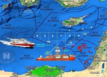 Oi 8eseis Twn Ploiwn Ereynas Sthn Kypro Diplo Mat Apo Leykwsia