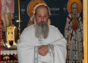 Αρχιμανδρίτης Παΐσιος Παπαδόπουλος ηγούμενος Ι.Μ. Γρηγορίου του Παλαμά Φιλώτα