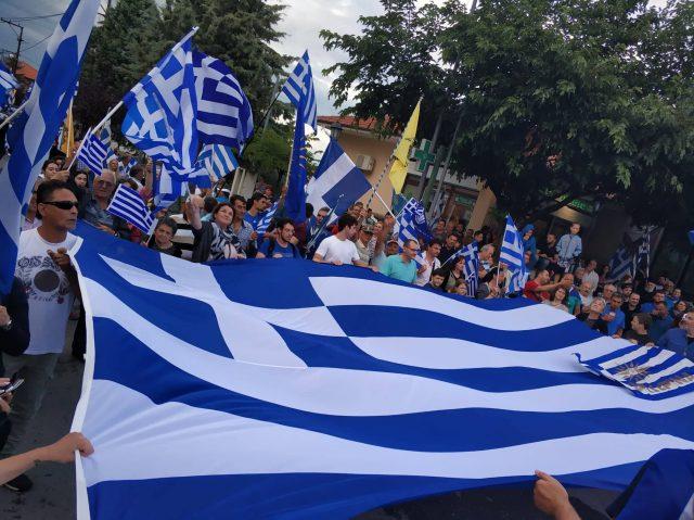 Ηχηρό μήνυμα από την ιστορική Βεργίνα – Πατριωτικός ξεσηκωμός για την  Μακεδονία – Επί ποδός οι Έλληνες κατά της επαίσχυντης συμφωνίας των Πρεσπών  - Triklopodia   Triklopodia