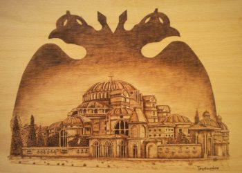 Τούρκοι» νοσταλγούν το Βυζάντιο: «Αυτός ο τόπος είναι ελληνικός – Θέλουμε  να γίνουμε Χριστιανοί! - Triklopodia | Triklopodia