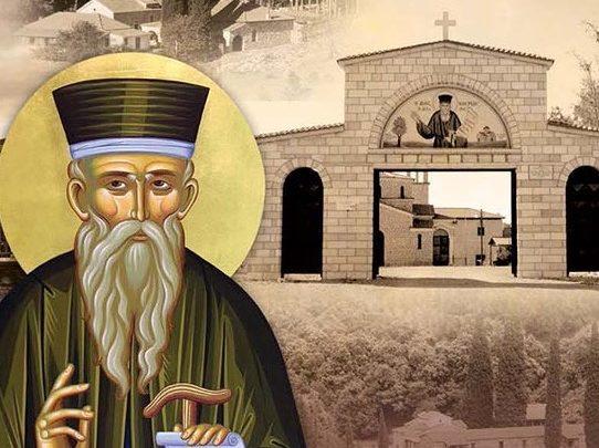 Η φοβερή προφητεία (Αρσένιος Μοναχός Σκήτη Κουτλουμουσίου) - Triklopodia |  Triklopodia