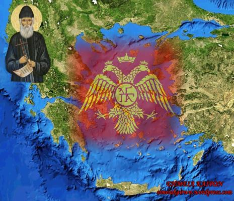 Άγιος Παΐσιος: «Στο τέλος όλων αυτών ο Θεός θα βοηθήσει την Ελλάδα…» -  Triklopodia | Triklopodia