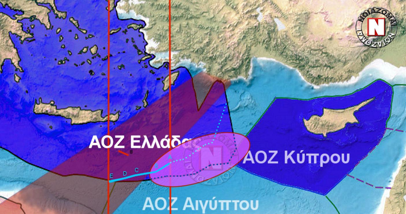 ΑΟΖ ΕΛΛΑΔΑΣ ΑΙΓΥΠΤΟΥ 9 Ηρόδοτος - Triklopodia | Triklopodia