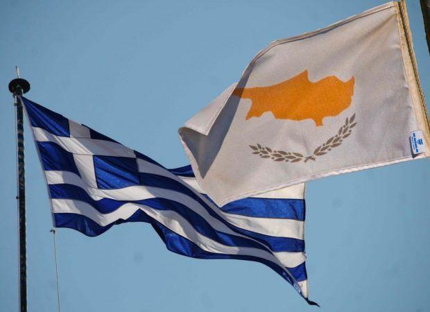 Προφητειες για Κυπρο και Ελλαδα (σεναρια) - Triklopodia