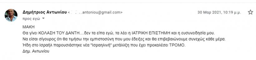 https://www.triklopodia.gr/wp-content/uploads/2021/05/unnamed-file-1.jpg